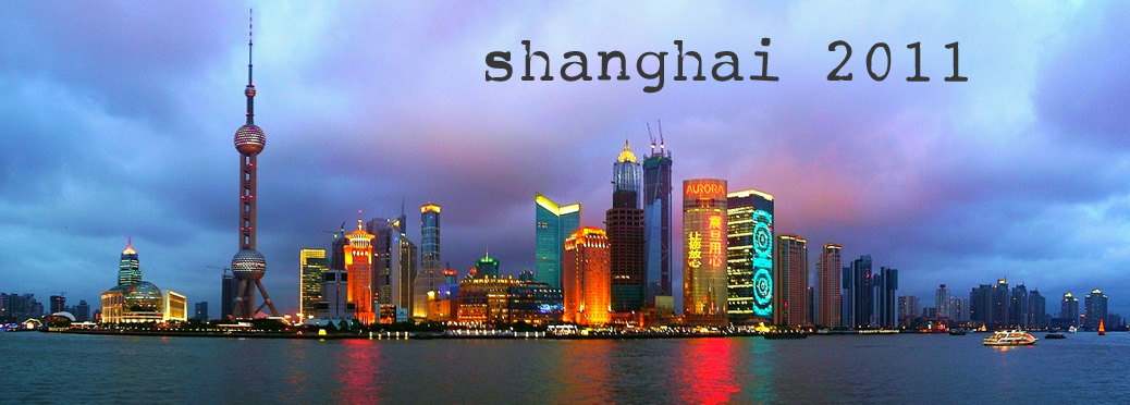 shanghai2011